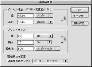Exposure 002.JPEG