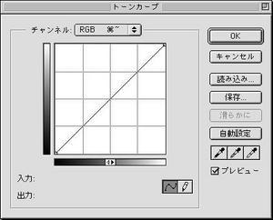 Exposure 003.JPEG