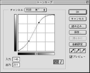 Exposure 004.JPEG