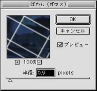 Exposure 006.JPEG