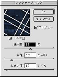 Exposure 008.JPEG