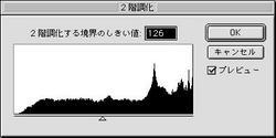 Exposure 016.JPEG