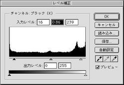 Exposure 020.JPEG
