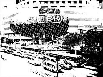 Exposure 032.JPEG